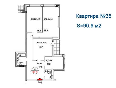 ЖК Дом на Почтовой